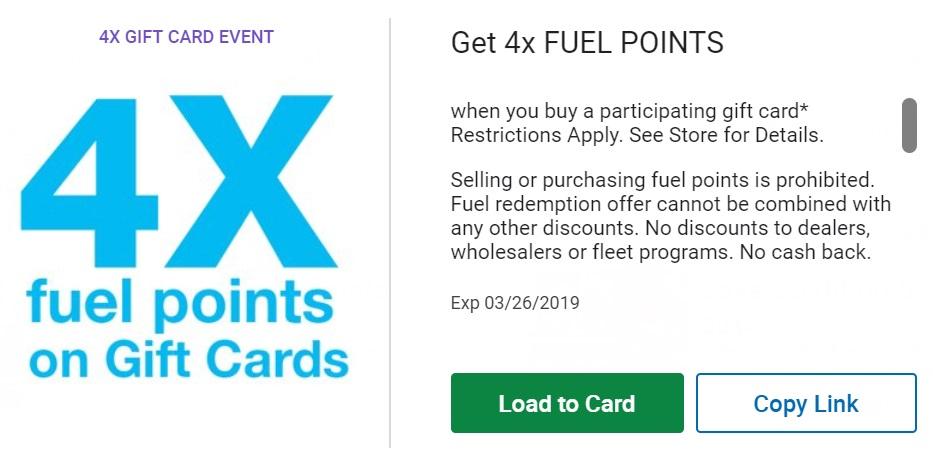 Achetez des cartes-cadeaux chez Krogers pour gagner des points de carburant.